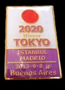 Tokyo_2020_Bid